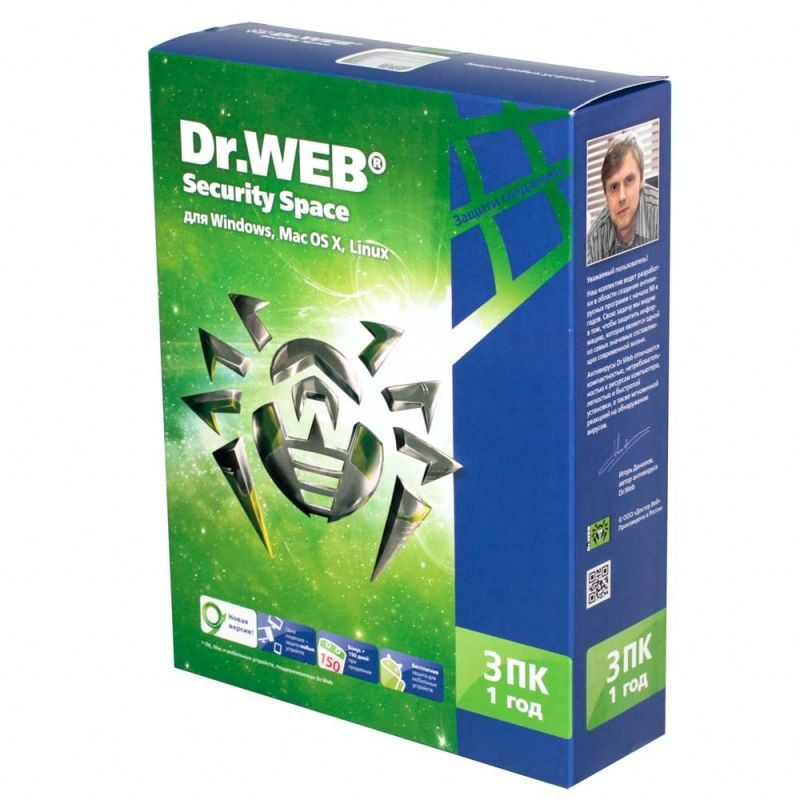 Dr. Web Security Space 9.0 Box, 3 Device, 1 year