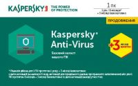 Kaspersky Anti-Virus 2017 Renewal Card 1 Device 1 year
