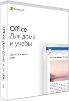 Microsoft Office 2019 Home and Student Ukrainian P6